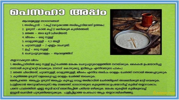 peasa final appam